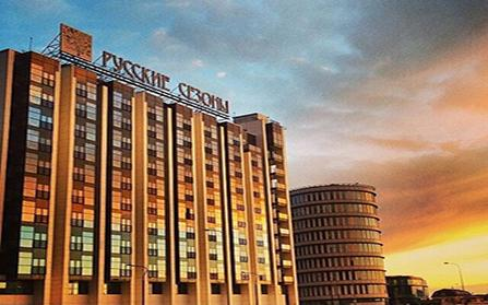 Отельный комплекс «Русские сезоны» в Сочи, Россия