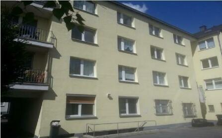 Продажа дома в ESSEN, Германия