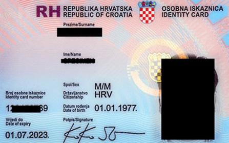 что дает вид на жительство в хорватии